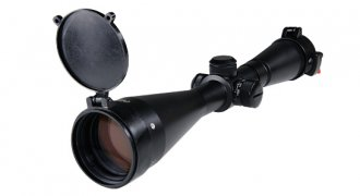 Rifle scope Pilad P8x48L