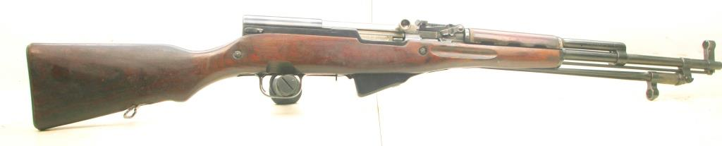 1949 Russian SKS Laminated # 1453