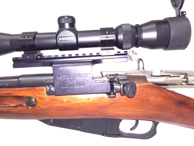 Picatinny side mount for sniper MN rifle 91/30